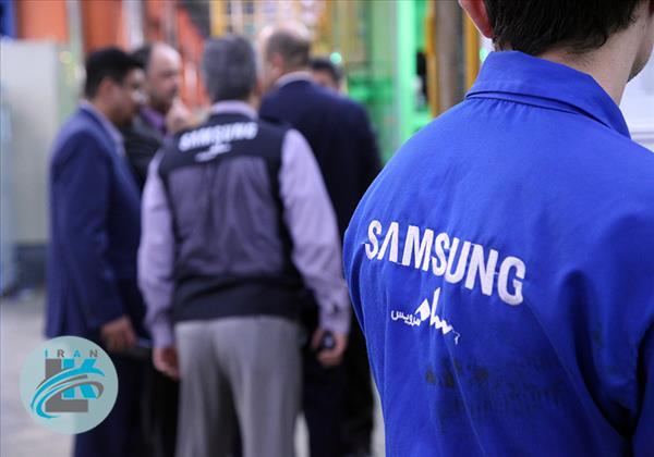 گزارش تصویری بازدید رئیس سازمان حمایت تولیدکنندگان و مصرف کنندگان از سامسونگ