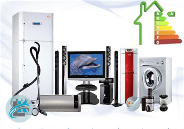 ترفندهایی برای کاهش مصرف برق در خانه!