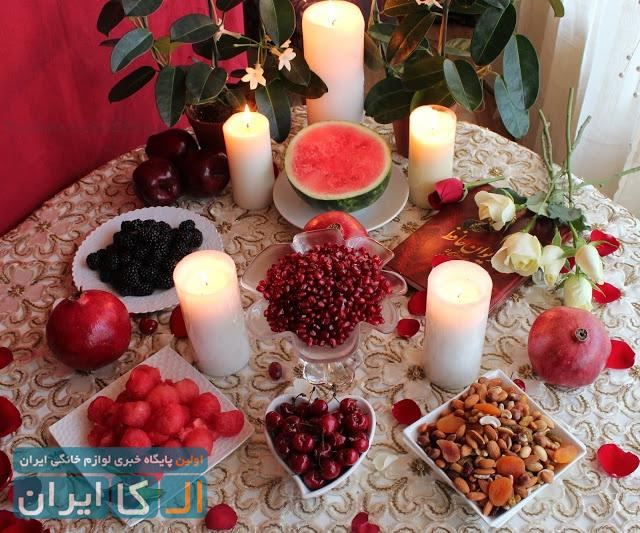 تزئین شب یلدا