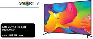 تلویزیون 55 اینچی Ultra HD سام مدل TU7000