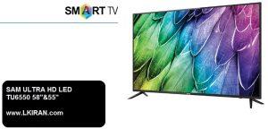 تلویزیون ال ای دی55 اینچی سام مدل TU6550