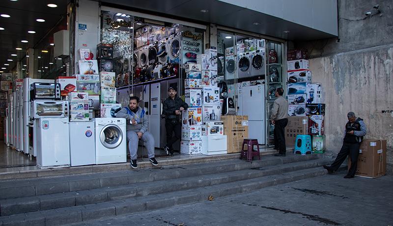 رکود بازار لوازم خانگی تهران