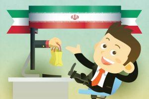 اشتغال از فروش برندهای ایرانی لوازم خانگی