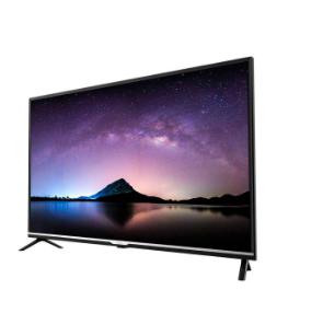 تلویزیون جی پلاس 50 اینچی
