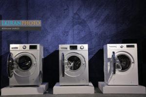 مشخصات ماشین لباسشویی جی پلاس