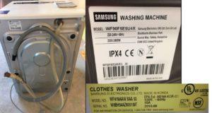 سریال ماشین لباسشویی سامسونگ اصل