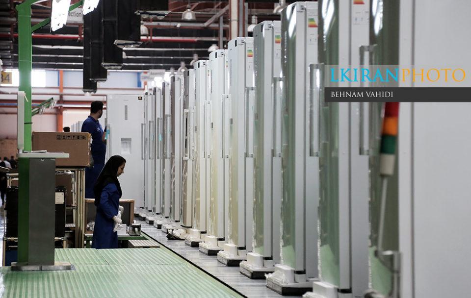 شرکت های تولید کننده لوازم خانگی