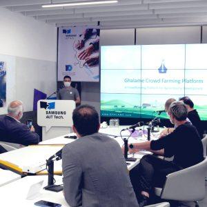 دهمین دوره شتابدهی مرکز فناوری سامسونگ-امیرکبیر