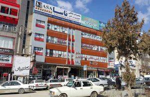 خرید جهیزیه از بانه و تهران