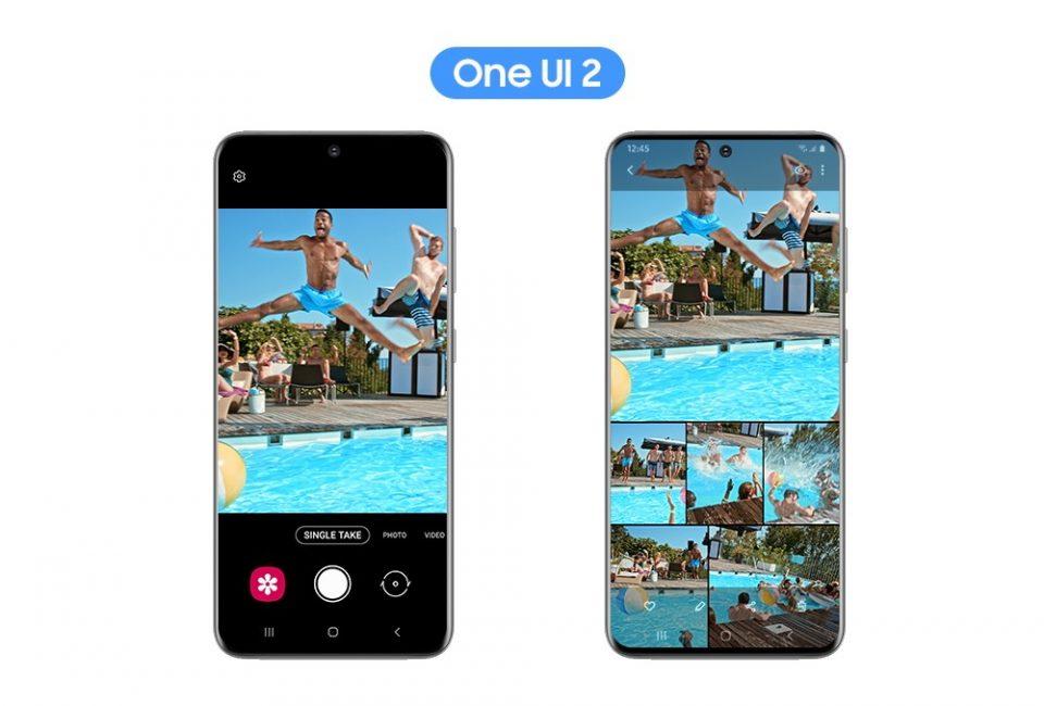 One UI 2.0 سامسونگ