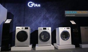 ماشین لباسشویی های جی پلاس