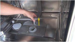 فیلتر غذا ماشین ظرفشویی کارکرده