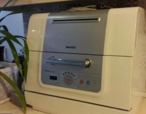 ماشین ظرفشویی مجیک 6 نفره