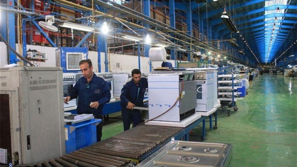 تجارت فولاد توسط یک بدهکار بانکی