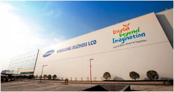 تعطیلی کارخانه LCD سامسونگ