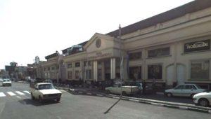 بازار مبلمان یافت آباد