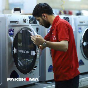 تکنولوژی های ماشین لباسشویی پاکشوما