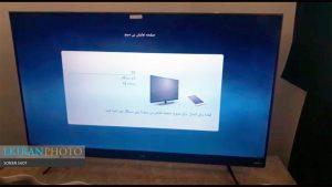 نقص فنی تلویزیون های ایکس ویژن 55XTU745 و 55XTU645