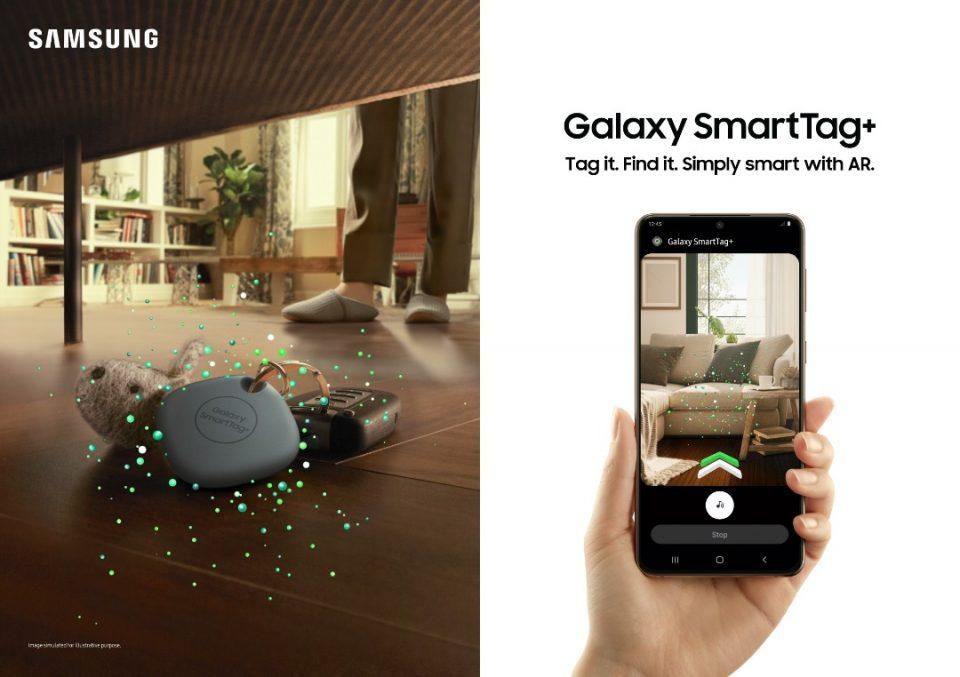 گلکسی SmartTag+ سامسونگ راهی هوشمند برای پیدا کردن اشیای گمشده