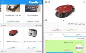 قابلیت کاربردی App Multiplier هواوی