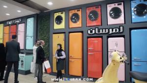 پرفروش ترین ماشین لباسشویی های بازار