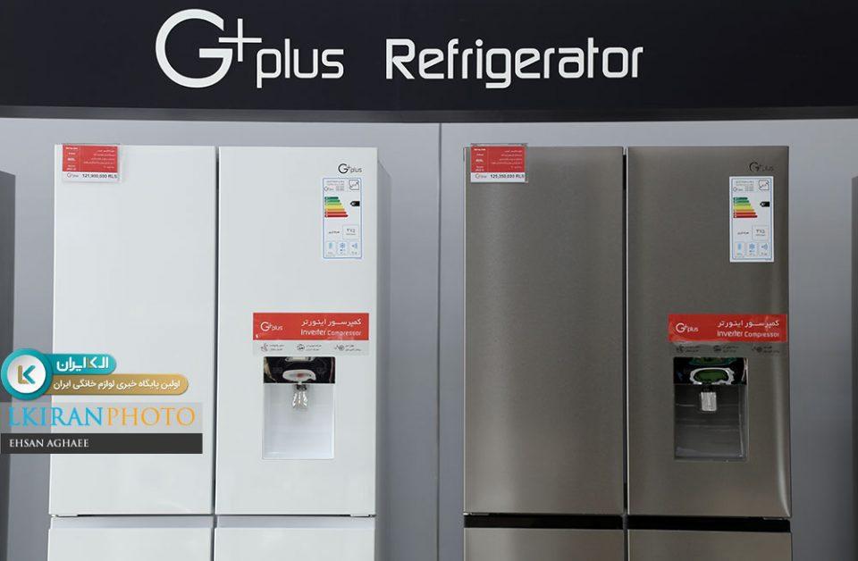 راهنمای خرید یخچال فریزرهای جی پلاس
