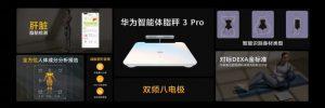 ترازو هوشمند 3 Pro هواوی