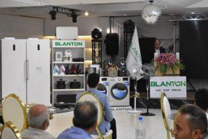 پر فروش ترین ماشین لباسشویی بلانتون