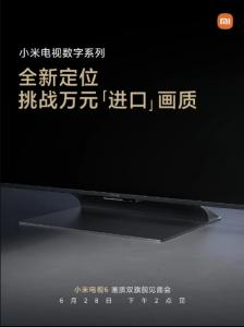تلویزیون Mi سری 6 شیائومی