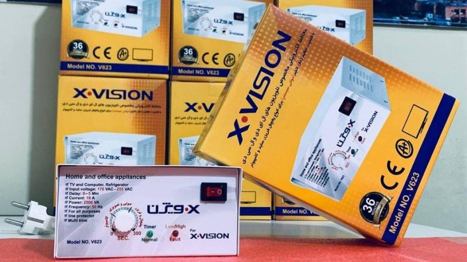 هشدار، ایکسویژن محافظ الکترونیکی تولید نمیکند!