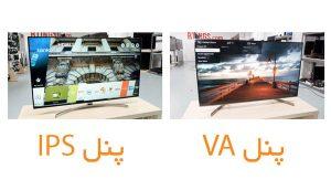 پنل IPS LED در تلویزیون ایکس ویژن سری 8 چیست؟